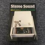 STEREO SOUND NO.012 1969 AUTUMN