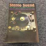STEREO SOUND NO.056 1980 AUTUMN