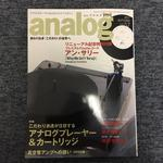 analog vol.57 2017 AUTUMN