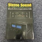 STEREO SOUND NO.052 1979 AUTUMN