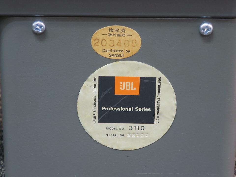 3110 JBL 画像