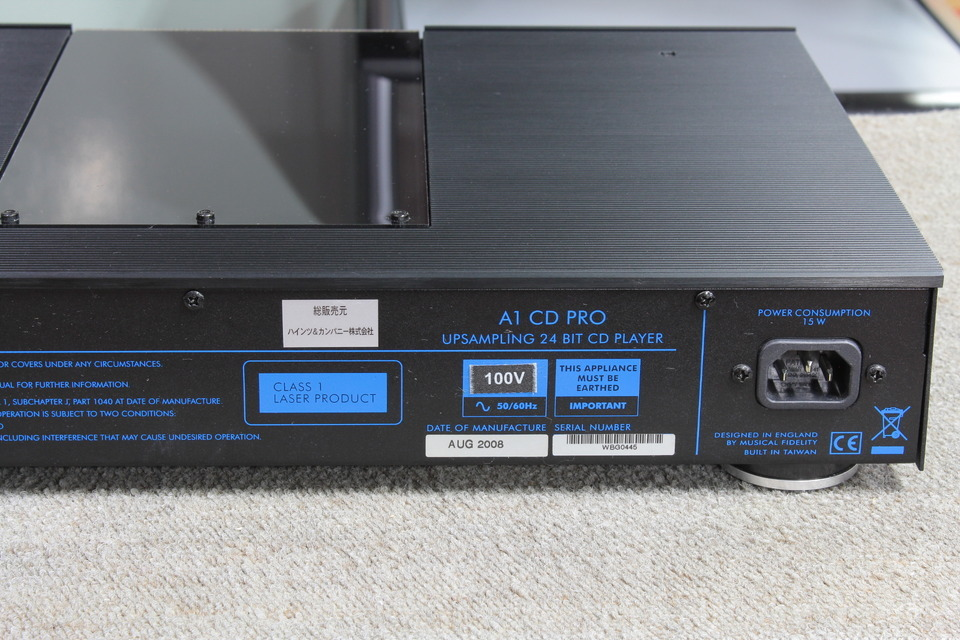 A1 CD PRO MUSICAL FIDELITY 画像