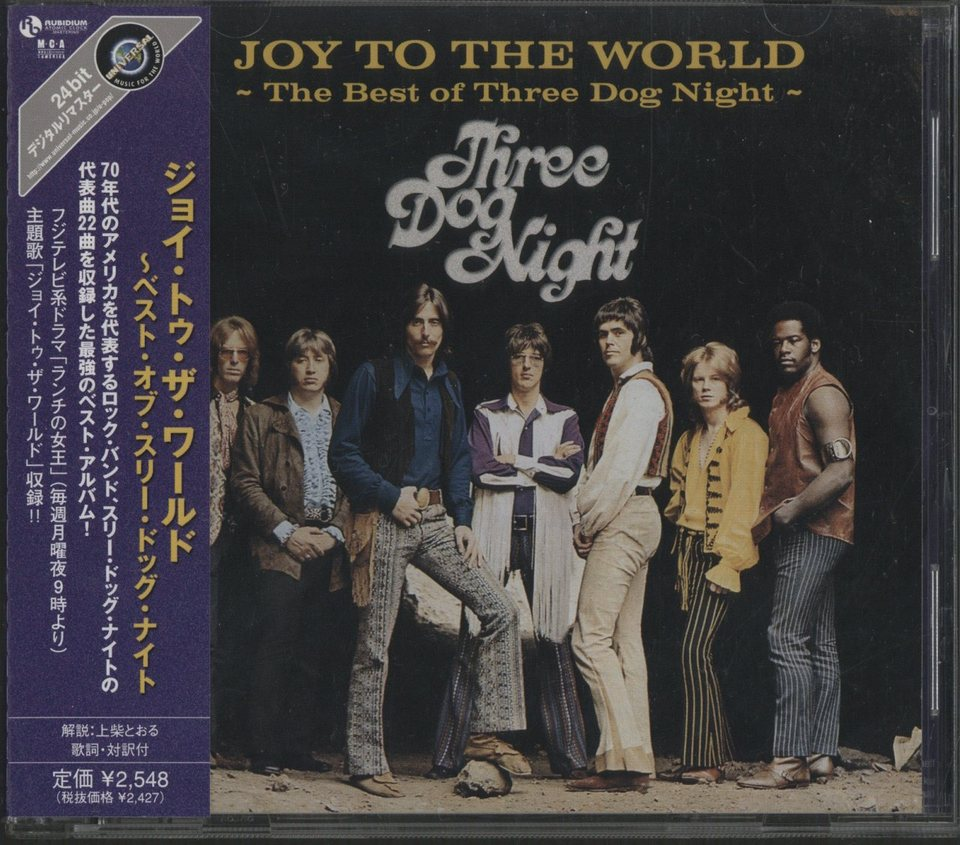 JOY TO THE WORLD-THE BEST OF THREE DOG NIGHT- THREE DOG NIGHT 画像
