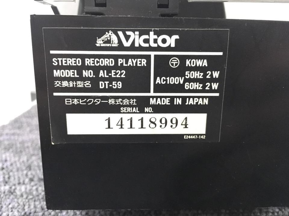 AL-E22 Victor 画像