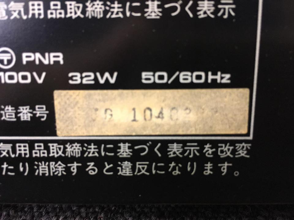 CLD-100 PIONEER 画像