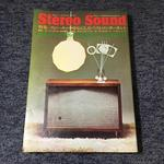 STEREO SOUND NO.025 1973 WINTER