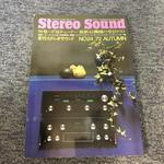 STEREO SOUND NO.024 1972 AUTUMN