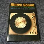 STEREO SOUND NO.040 1976 AUTUMN
