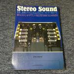 STEREO SOUND NO.079 1986 SUMMER