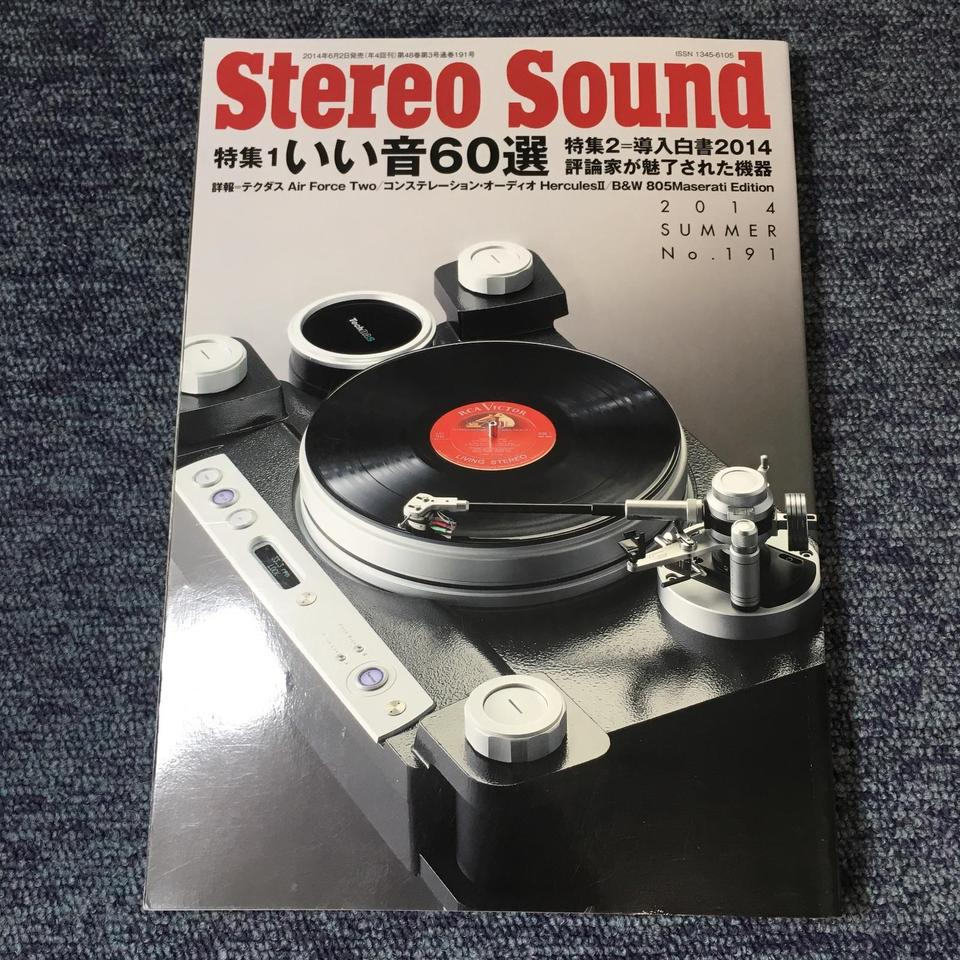 STEREO SOUND NO.191 2014 SUMMER  画像
