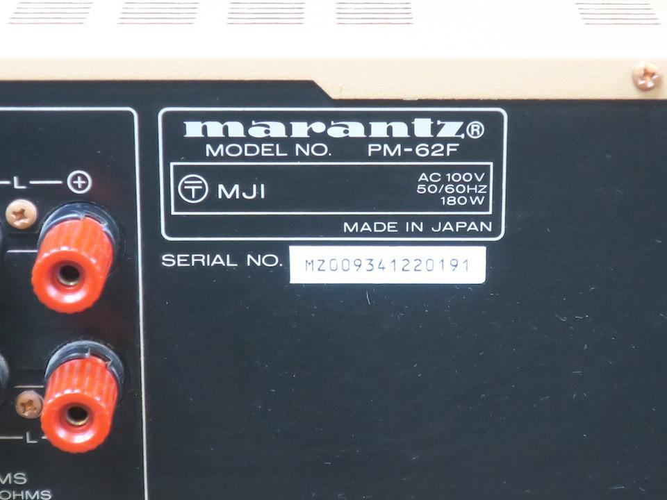 PM-62 marantz 画像