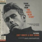 THE JAMES DEAN STORY/CHET BAKER&BUD SHANK