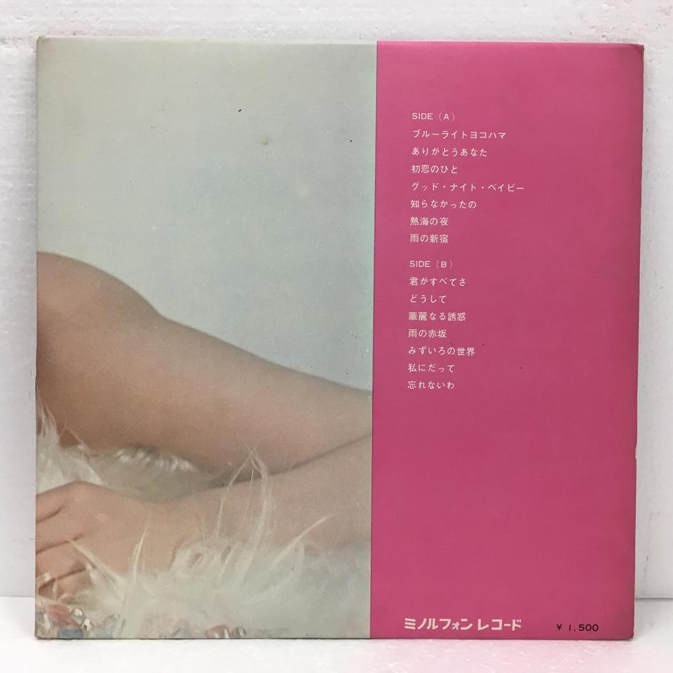 あなたの心をゆするテナーサックス ブルーライトヨコハマ 山本こうぞうセプテット 画像