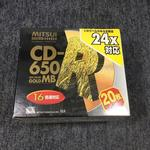 【未開封】GOLD CD-R 650MB(20枚パック)