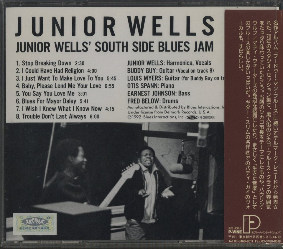 SOUTH SIDE BLUES JAM/JUNIOR WELLS - HiFi-Do McIntosh/JBL/audio