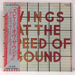 WINGS AT THE SPEED OF SOUNDS/PAUL McCARTNEY&WINGS