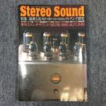 STEREO SOUND NO.116  1995 AUTUMN