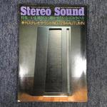 STEREO SOUND NO.072 1984 AUTUMN