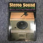 STEREO SOUND NO.077 1986 WINTER
