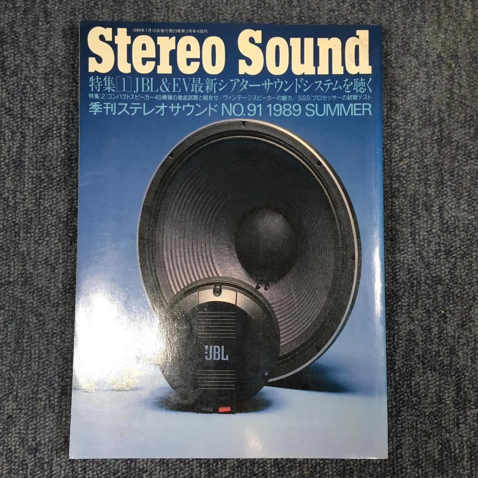STEREO SOUND NO.091 1989 SUMMER/ステレオサウンド 91号 ステレオサウンド 画像