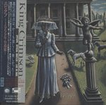 EPITAPH/KING CRIMSON