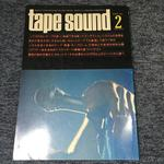 TAPE SOUND NO.36 1980 FEBRUARY