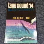 TAPE SOUND NO.14 1974 AUTUMN