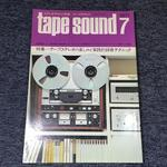 TAPE SOUND NO.07