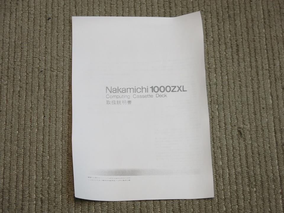 1000ZXL NAKAMICHI 画像
