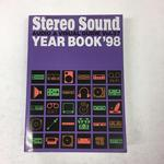 AUDIO & VISUAL GUIDE VOL.37 YEAR BOOK'98