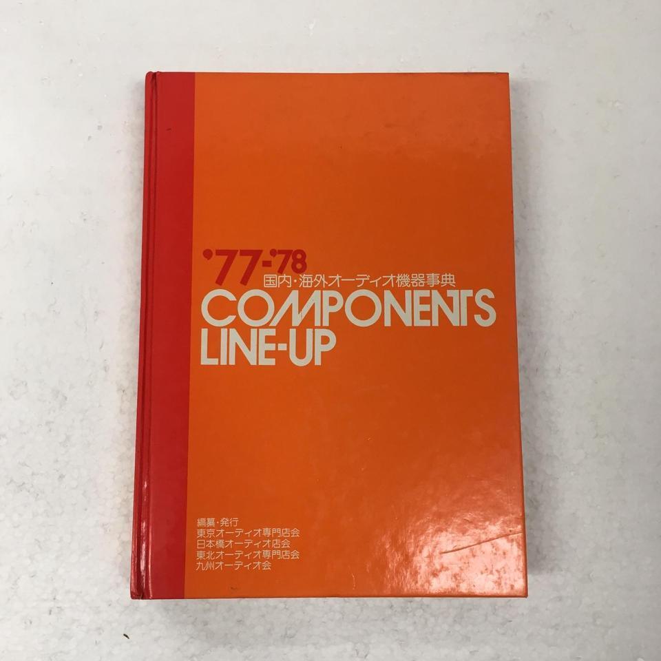 '77-'78 COMPONENTS LINE-UP 編纂・発行:東京オーディオ専門店会/日本橋オーディオ店会/東北オーディオ店会ほか 画像