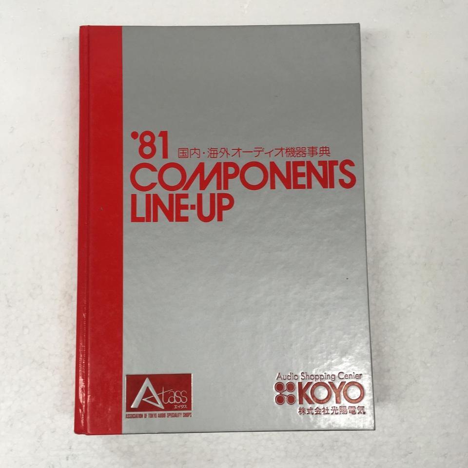 '81 COMPONENTS LINE-UP 編纂・発行:東京オーディオ専門店会/日本橋オーディオ店会/東北オーディオ店会ほか 画像