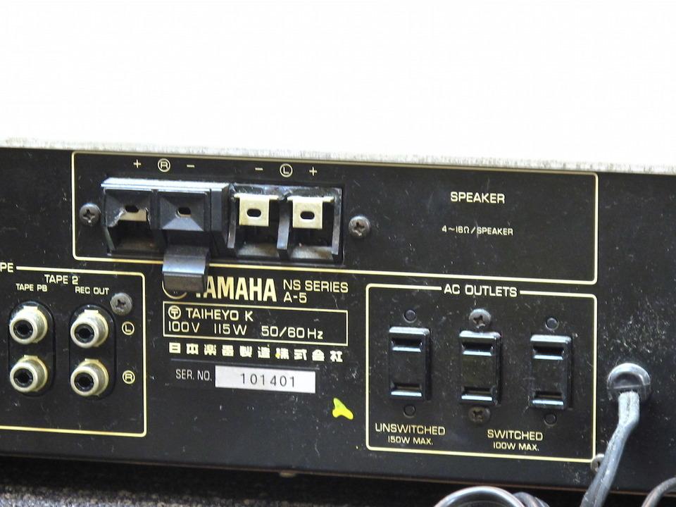 A-5 YAMAHA 画像