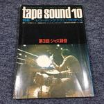 TAPE SOUND NO.10 1973