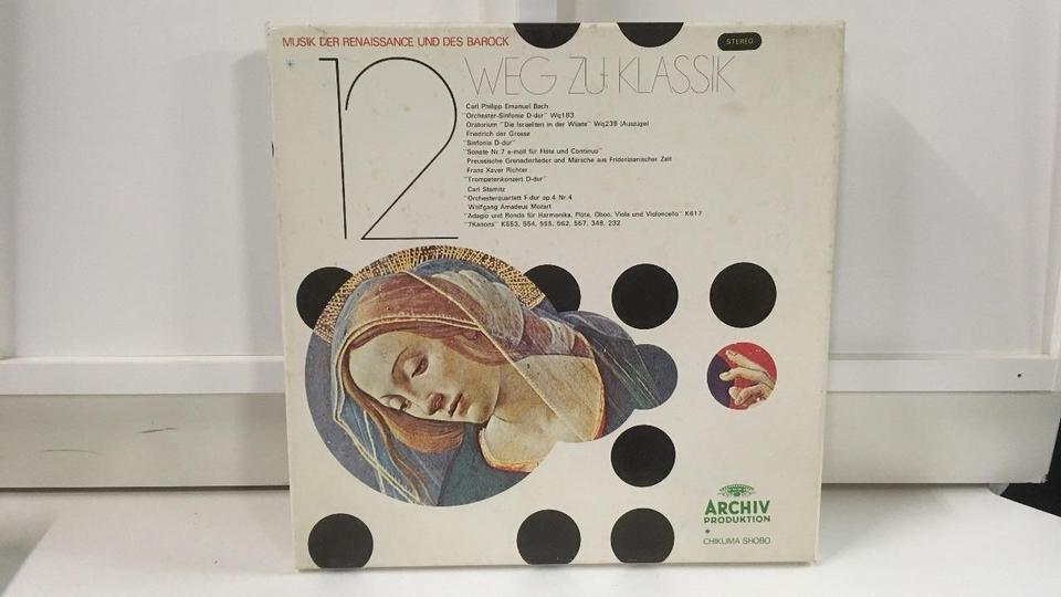 ARCHIV 6ボックス(12枚)セット  画像