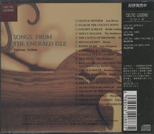 SONGS FROM THE EMERALD ISLE V.A. 画像