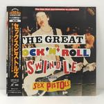 THE GREAT ROCK'N'ROLL SWINDLE/SEX PISTOLS