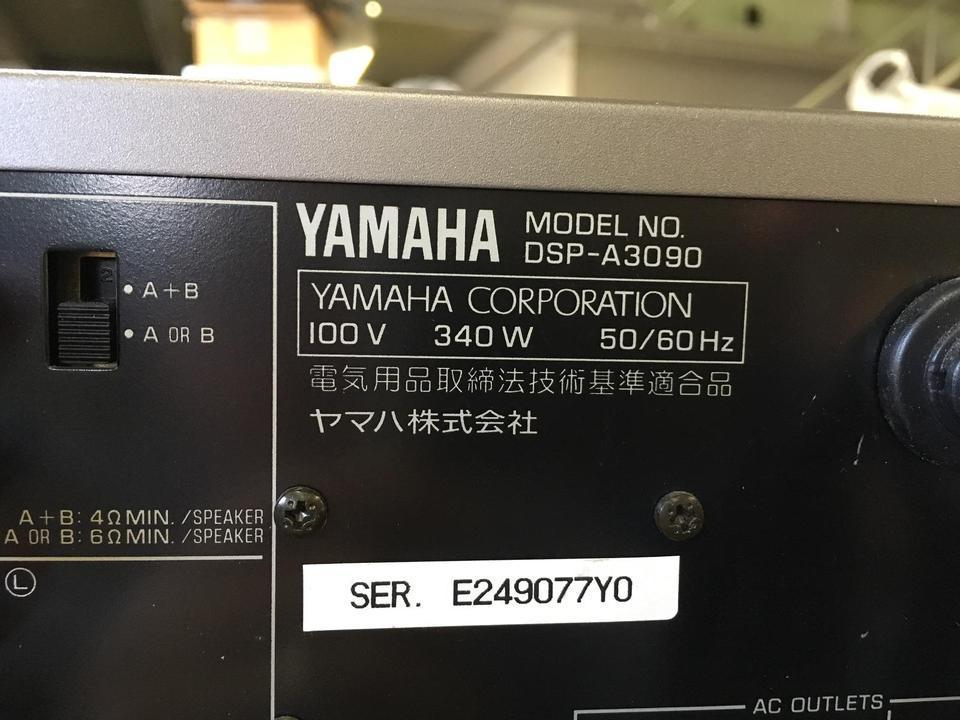 DSP-A3090 YAMAHA 画像