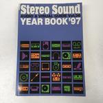 AUDIO & VISUAL GUIDE VOL.36 YEAR BOOK'97