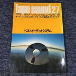 TAPE SOUND NO.27 1978 WINTER