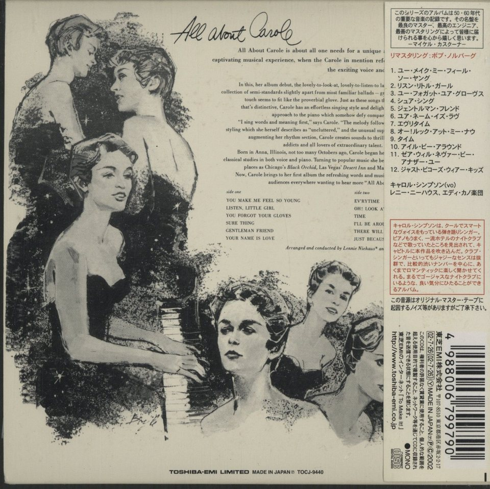 ALL ABOUT CAROLE/CAROLE SIMPSON CAROLE SIMPSON 画像