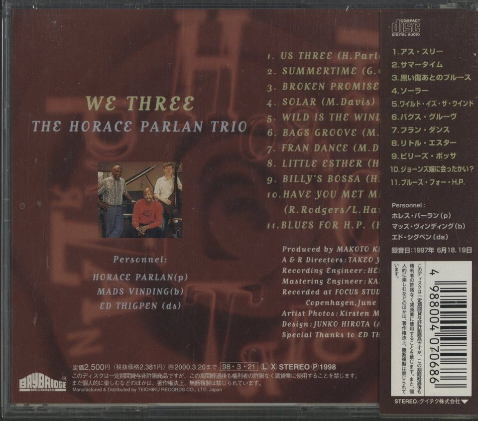 WE THREE/HORACE PARLAN HORACE PARLAN 画像