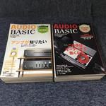 AUDIO BASIC vol.41-vol.50