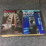 AUDIO BASIC vol.31-vol.40