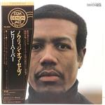KNOWLEDGE OF SELF/BILLY HARPER