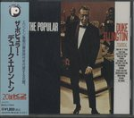 THE POPULAR/DUKE ELLINGTON
