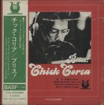 BLISS!/CHICK COREA
