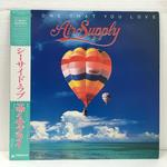 THE ONE THAT YOU LOVE/AIR SUPPLY