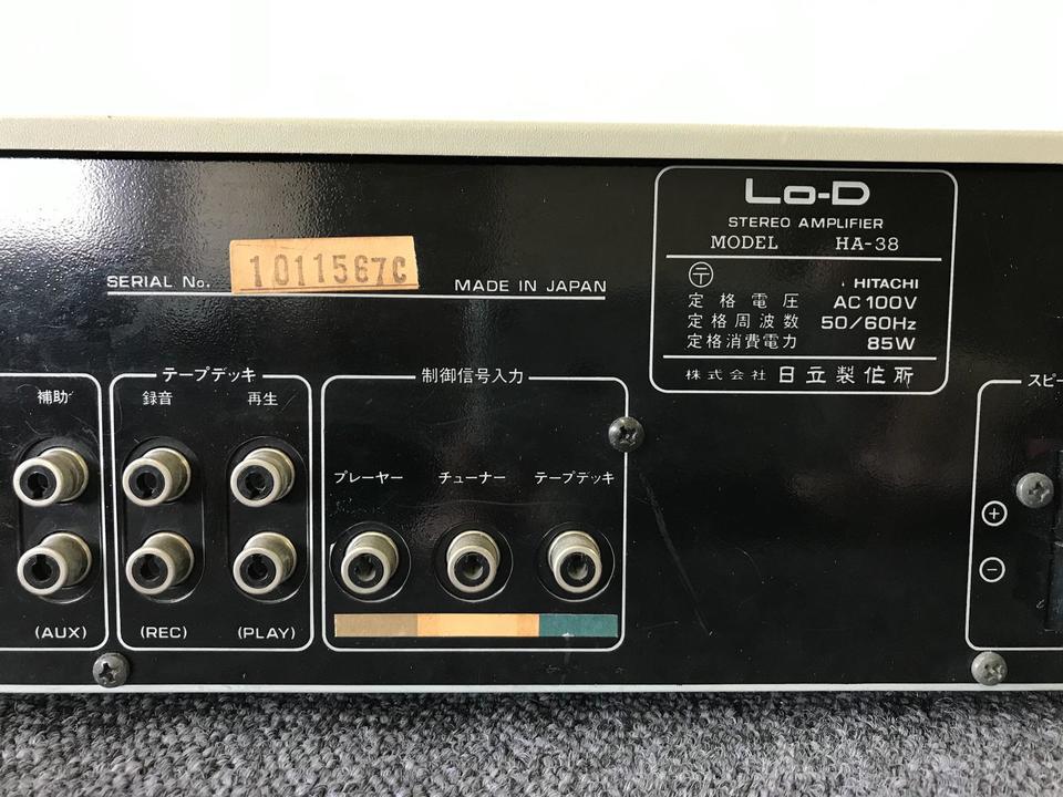 HA-38 Lo-D 画像