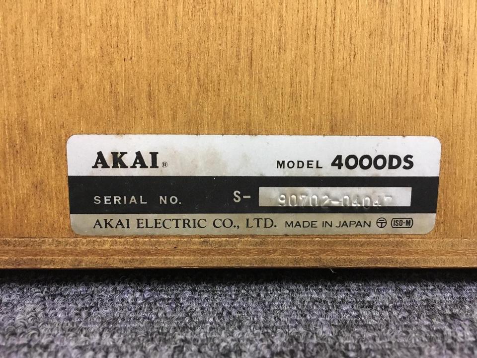 4000DS AKAI 画像